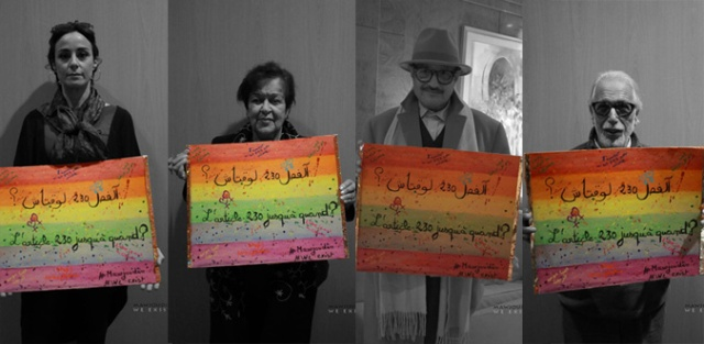 Supporters of Marwan / Mawjoudin on the Facebook page