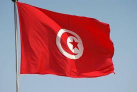 Le drapeau de la Tunisie