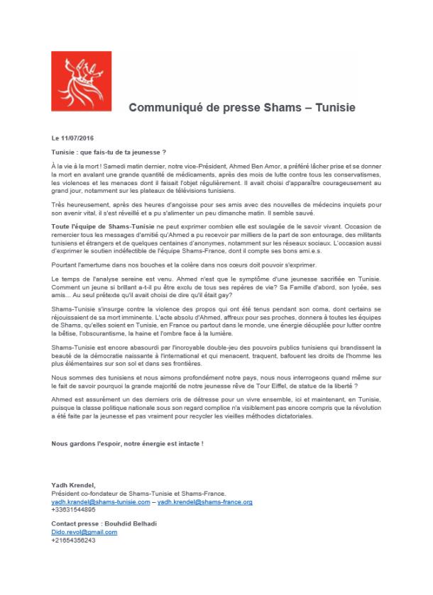 Shams press release 7 11 2016