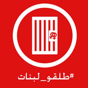 Trois mois, 19 poursuites pour homosexualité auMaroc