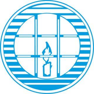 Logo de l'Association marocaine des droits de l'Homme