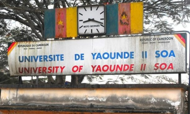 Panneau de l'Université de Yaoundé II (Photo de Camernews)