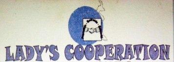 Logo de l'association Lady's Cooperation